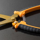 Fiskars titanium nitride coated shears